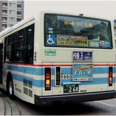 〜ECO☆プラン〜 車利用無し! 《素泊まり》
