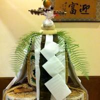 ◆迎春◆2020年【子(ねずみ)年】 パワースポット身延山◆初詣プラン【2食付】
