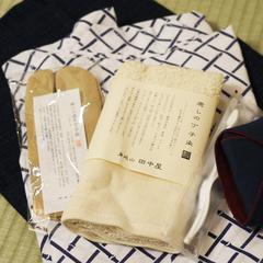 *【桐・牡丹】16畳■3F/喫煙■