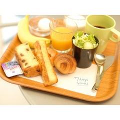 【早割30】(30日前)さき楽プラン【朝食付】