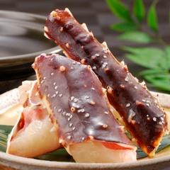 【スタンダード】あわび or タラバガニ or 黒毛和牛!「お料理 選べるプラン」【伊豆箱根旅】
