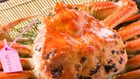 人気ナンバー1 「タグ付き かにづくしコース」茹で蟹には、地元産松葉がにを使用 〜3/28