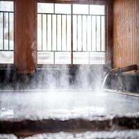 【さき楽55】【スタンダード】源泉かけ流しの温泉に女将手づくりこだわりの料理が満載〜1泊2食付き〜