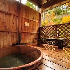 【猪鍋(ししなべ)付/湯めぐりコース】山宿ならではの深味お鍋を♪大自然で貸切温泉を満喫♪