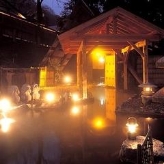 【恋する2人】☆【カップル・ご夫婦】<平日限定・特典付プラン>大自然で過ごす貸切温泉メモリー♪