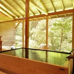 【サマーSALE】最大20%OFF『和洋室・素泊りプラン』のんびり貸切温泉♪IN22:00までOK!