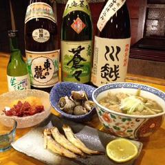 【2食付】日本庭園×檜風呂×地産地消の料理が人気