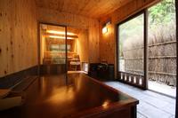 藁葺き一軒家 離れ ■拾番■ 客室内湯&大きめの客室露天風呂付き 贅沢プラン!!