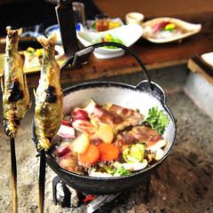 【お料理少なめ】健康志向でお得!郷土料理お狩場焼きと源泉掛け流し湯を堪能
