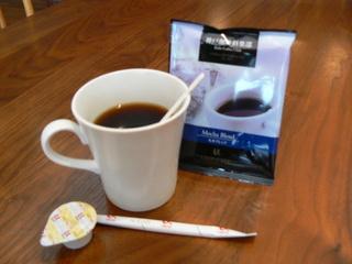 ☆コーヒーでほっと一息ヾ(*´∀`*)ノ゛☆ビジネスサポートプラン♪素泊り