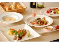 【1泊2食付き】季節の食材を愉しむ≪レ・サンス 洋食コース・19:40〜≫でのんびりと休日を♪