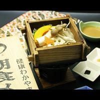 【グレードアップ☆一泊朝食付】「健康わかやまを食べに行こう!朝食メニュー」認定の朝食付きプラン