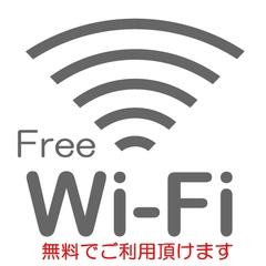 ★朝食付プラン★博多の奥座敷・久山温泉で癒されよう!駐車場無料♪