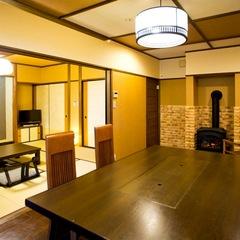和室10畳+ダイニング【露天風呂付客室】◆禁煙