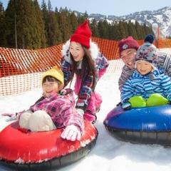 【スキー☆ファミリー人気No.1】ゆきゆきランド券付ファミリープラン!家族旅行にオススメ♪