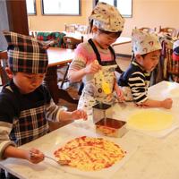 【レストラン『だんろの家』でピザ作り体験付】1日4組限定特別プラン!お子様の思い出作りに☆