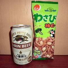 ★冷たい缶ビールとでん六おつまみ付き★晩酌部屋飲みプラン