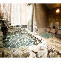 【さき楽60】60日前までのご予約でお得!おひとり様につき3,000円オフ!≪貸切風呂無料付≫