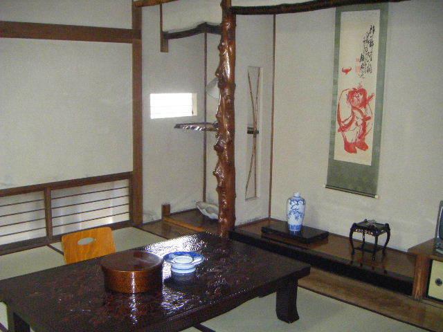 旅館 清風荘 関連画像 1枚目 楽天トラベル提供