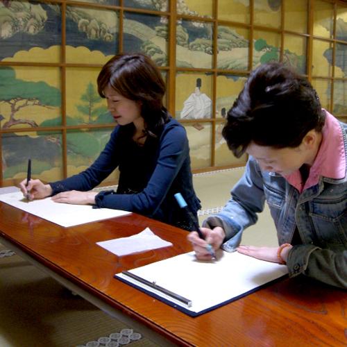 宿坊 桜池院 関連画像 3枚目 楽天トラベル提供