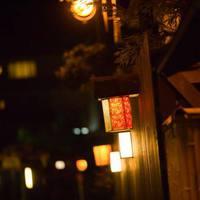 1泊2食付◆風鈴屋の【鈴の膳】ご家族みんなで!ご夫婦やカップル旅行に!