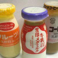 【夏休み&お盆】<バイキング>懐かしの瓶牛乳付き!温泉満喫プラン