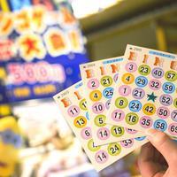 【GW★4/28〜5/5】ロングラン花火大会とビンゴゲームで盛り上がろう!