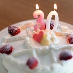【北番屋でお誕生日お祝い】特別な日の主役へ★ホールケーキ&お祝い刺盛付