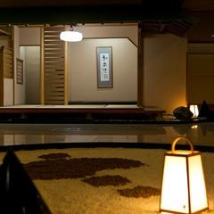 ◇早期予約30<30日前予約は500円(税別)OFF!>食事処「北番屋」で囲炉裏と炭火で味わう