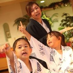【記念日×市場めし】春休みお子様1850円(税別)選べるお祝い特典&先トクキャッシュバックも♪