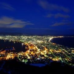 【札幌発無料バス付!冬の旅行に】函館へ行こう!2泊3日/3月末まで市場めし開催!