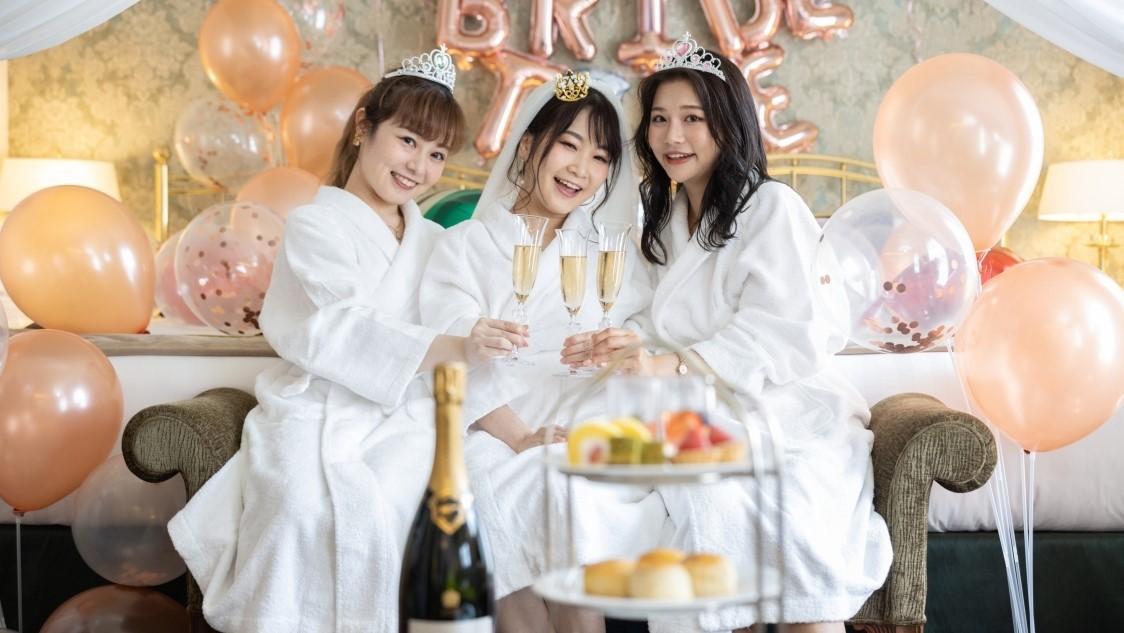 【大切な友人の結婚を祝う】女性たちの憧れ「バチェロレッテパーティープラン」(世界一の朝食付き)