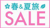 【春夏旅セール】【3名だからお得】神戸北野ホテル自慢の焼菓子とお帰りのタクシー付き
