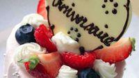 【アニバーサリー】記念日を大切な人と過ごすオーベルジュステイ★演出ケーキ付ディナー&世界一の朝食付き