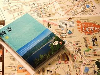 【温泉】健康朝食付き 一人旅・ビジネスにもおススメ 当日予約可能