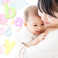 赤ちゃん歓迎!子育てパパママ応援♪赤ちゃんお泊りデビュープラン【特典付】【バイキング】【お子様歓迎】