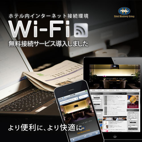 【Basic Stay】京都の中心でアクセス便利