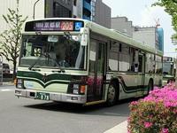 京都市バス1日乗車券付宿泊プラン