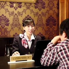 【18時チェックイン/9時チェックアウト】ショートステイプラン<朝食付>