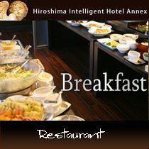 ◆◆ 27種類の和洋バイキング朝食プラン ◆◆