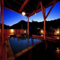 【素泊】 別府最大級の露天風呂でゆったり♪ お気軽プラン