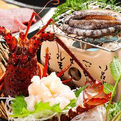 【宿イチオシDX】伊勢えびお造り1匹・あわび踊り焼き1個&A4ランク特選和牛陶板焼