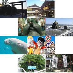 ◎【完全セルフサービス!素泊まりプラン】伊勢志摩観光に超便利!