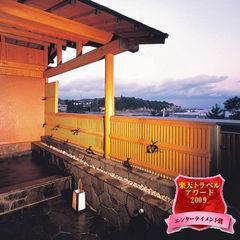 ◆めっちゃ得1泊2食9,000円〜!鯛やさざえの舟盛り付会席料理をお手頃価格でご堪能!