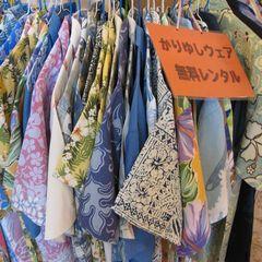 【学割プラン】卒業旅行にも♪リーズナブルにおもいっきり沖縄満喫!【朝食】