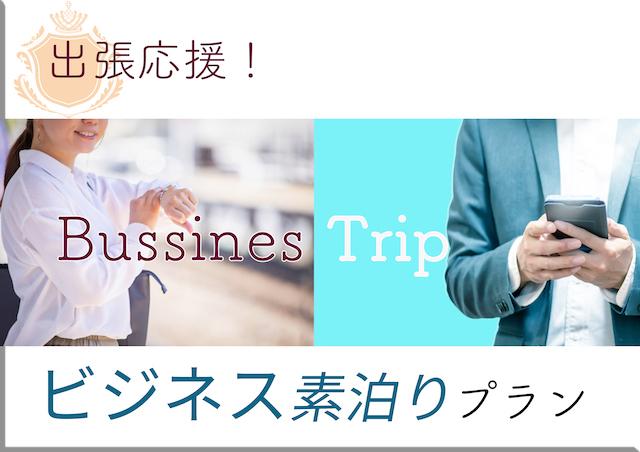 武雄温泉 大正浪漫の宿 京都屋 関連画像 11枚目 楽天トラベル提供