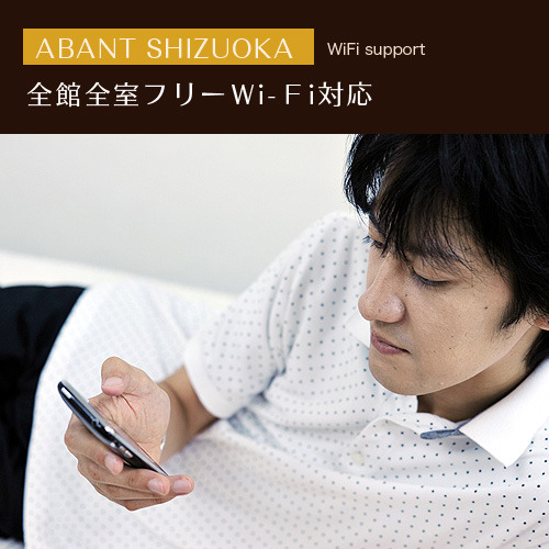 ホテルアーバント静岡 image