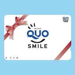 【QUOカード1000円分プラン】出張費の有効活用にぜひ○全室Wi-Fi完備○