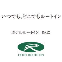 ★【予約特典付き♪】(水orお茶500ml)〜チェックイン時にもらえる〜プラン★