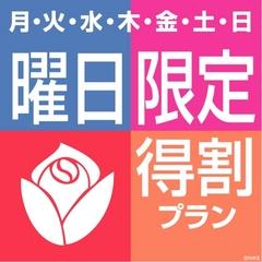 ホテルRESH鳥取駅前